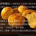 蔬菜甜椒.jpg