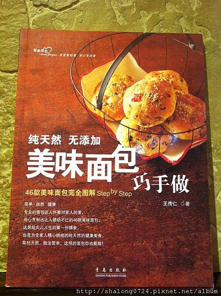2011年青島出版社出版的