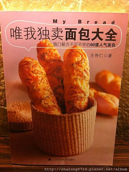 2012年遼寧科技出版社出版的