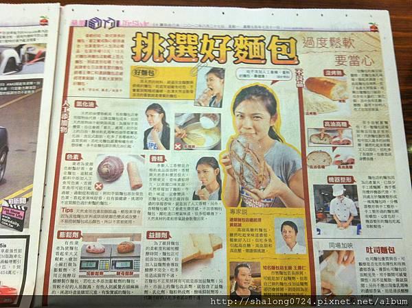2012.0827蘋果日報