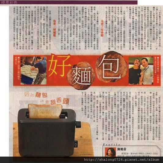 2013.1207香港蘋果日報半版的報導