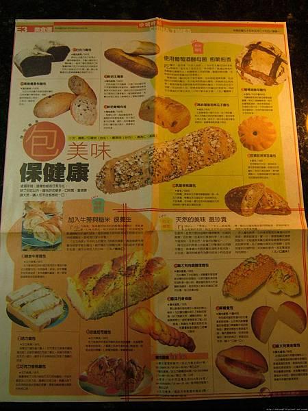 2006年~中國時報
