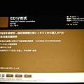 DSCF5410.JPG
