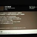 DSCF5427.JPG