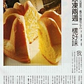 2009商業週刊