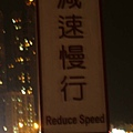 2010.0525~碧潭~35公里