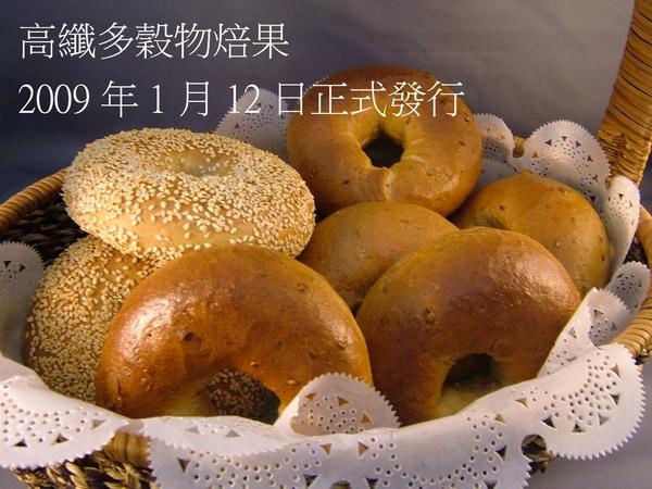 高纖多穀物焙果.jpg