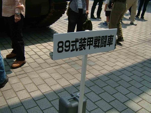 DSCF4561.JPG