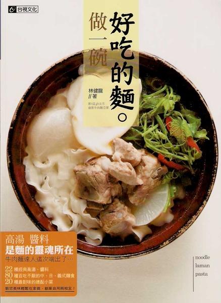 林健龍1.jpg