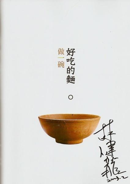 林健龍2.jpg