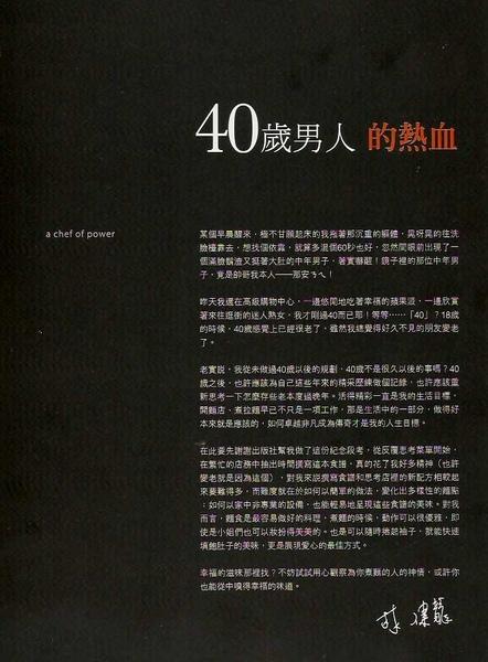林健龍4.jpg