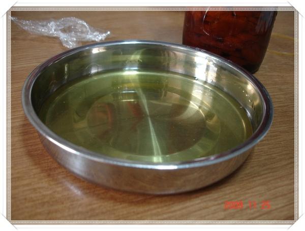 2009.11.25-1 橘皮精油 1.JPG