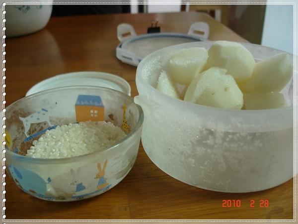 2010.02.28 鹹粥 2.JPG