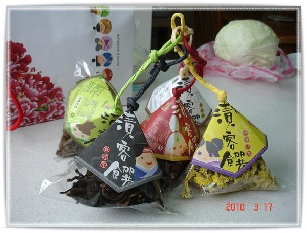 2010.03.17 漬客饌.JPG