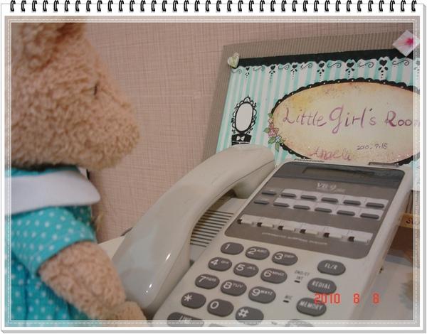 2010.08.08 打電話.JPG