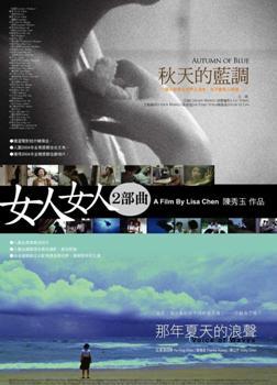秋天的藍調─沙鹿電影藝術館.jpg