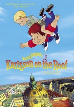 屋頂上的小飛人─沙鹿電影藝術館.jpg