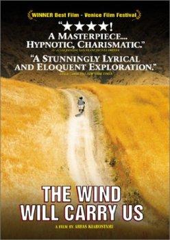 風帶著我來─沙鹿電影藝術館.jpg