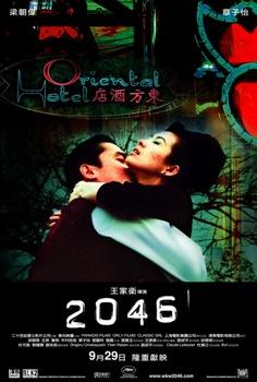 2046─沙鹿電影藝術館.jpg