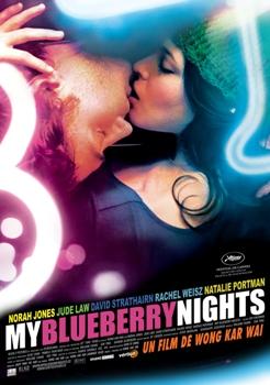 我的藍莓夜─沙鹿電影藝術館.jpg