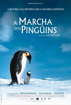 企鵝寶貝─沙鹿電影藝術館.jpg
