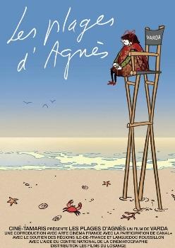 沙灘上的安妮─沙鹿電影藝術館.jpg