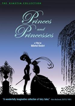 王子與公主─沙鹿電影藝術館.jpg