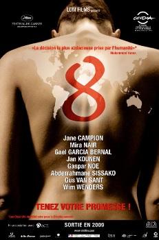 給世界的8首樂章─沙鹿電影藝術館.jpg