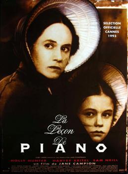 鋼琴師和她的情人─沙鹿電影藝術館.jpg