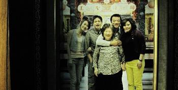 我的拼湊家庭─沙鹿電影藝術館