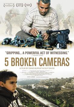 摔不壞的攝影機─沙鹿電影藝術館