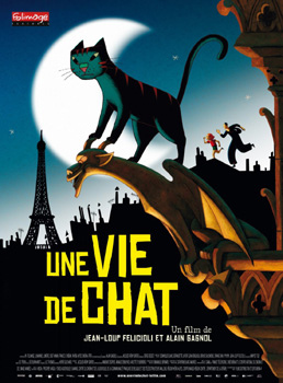 巴黎夜貓─沙鹿電影藝術館.jpg