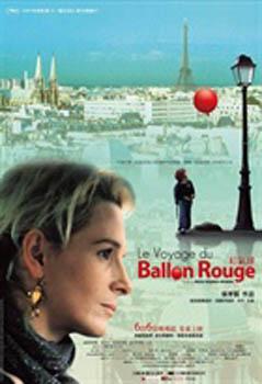 紅氣球─沙鹿電影藝術館.jpg