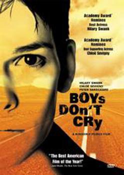 男孩別哭─沙鹿電影藝術館.jpg