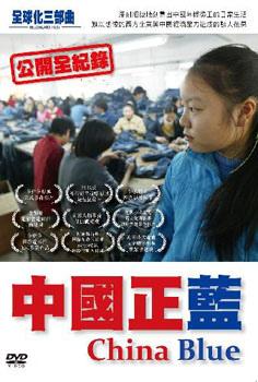 中國正藍─沙鹿電影藝術館.jpg