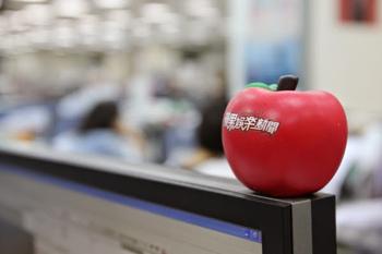 蘋果的滋味─沙鹿電影藝術館.jpg