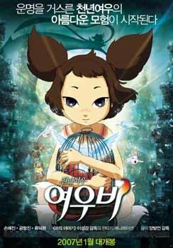 五尾狐─沙鹿電影藝術館.jpg