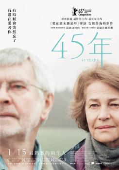45年─沙鹿電影藝術館.jpg