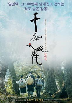 千年鶴-沙鹿電影藝術館.jpg