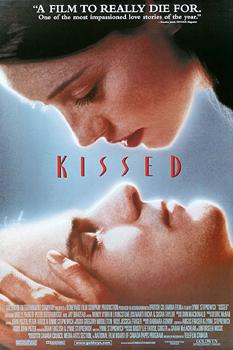 特別的吻給特別的你-沙鹿電影藝術館.jpg