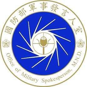 軍事發言人室.png