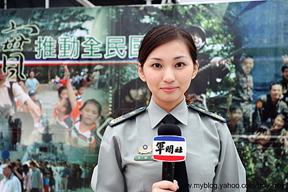 軍聞社國防線上.png