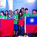 2014年11月06日世界青少年發明展 中華民國獲13金.png