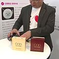 2014年11月22日全球第8!台灣創業指數 超越星、日、韓.png