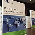 2015年02月05日中華民國臺灣經濟自由度 排名上升.PNG