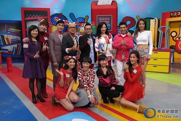 TVBS歡樂台春節特別節目