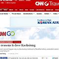 2015年03月02日愛上高雄的理由!CNN列十大美景美食!