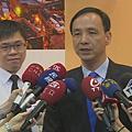 2015年03月09日朱立倫抵港走「貴賓通道」 首位國民黨主席訪港