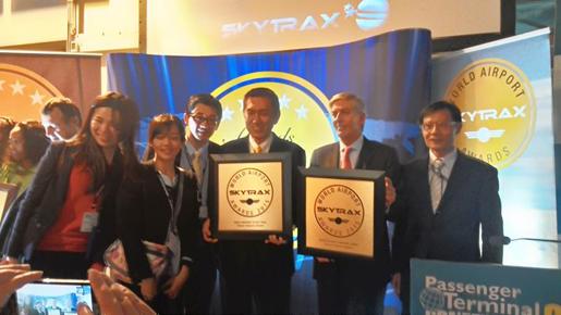 2015年03月14日最佳機場服務人員 中華民國桃機獲雙料冠軍