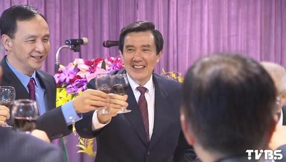 2015年04月01日為國民黨「團結和諧」乾杯 馬總統喝到茫!